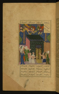 Majnun and his Father in Front of the Ka'bah in Mecca