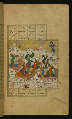 Nawfal Fighting with Laylá's Tribe