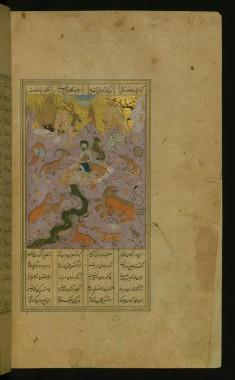 Majnun Playing with Wild Animals