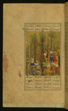 Laylá and Majnun Meeting in the Palm Grove