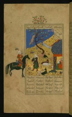 Bahram Gur Meeting a Shepherd who Hung his Dog on a Tree