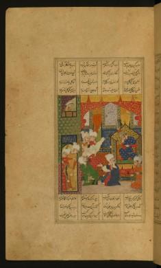 Two Scholars Quarreling