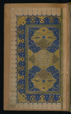 Double-page Illuminated Frontispiece