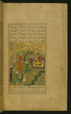 Shirin Admiring the Portrait of Khusraw