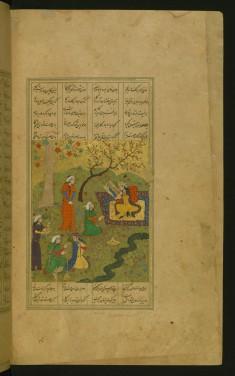 Shirin Admiring the Portrait of Khusraw