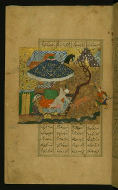 Khusraw Fends Off an Attacking Lion