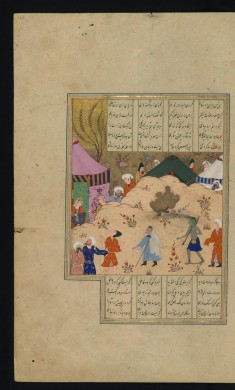 An Old Woman Leads Majnun by a Chain in Front of Laylá's Tent