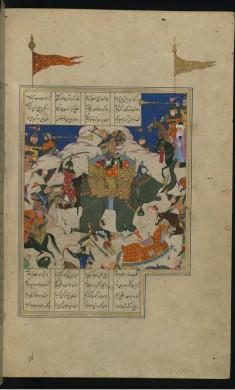 Khusraw Fights Bahram Chubinah