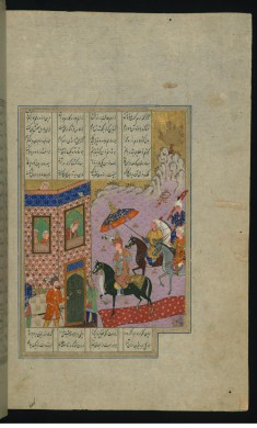 Khusraw Comes to Visit Shirin at her Palace
