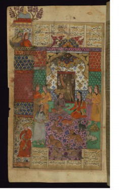 Laylá and Majnun Reunited After a Long Separation