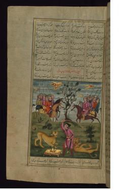 Bahram Gur Kills Two Lions