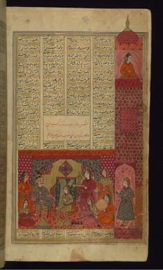 Bahram Gur in the Red Pavilion