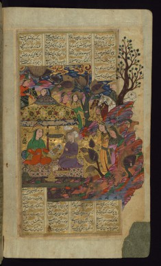 Shapur Shows Shirin a Picture of Khusraw
