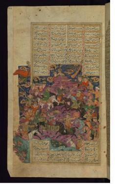 Khusraw Battles Bahram Chubinah
