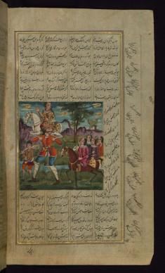 Farhad Carries Shirin and Her Dead Horse