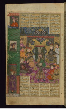 Khusraw and Shirin on the Throne in the Presence of Courtiers