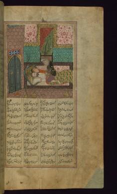 Shiruyah Kills his Father, Khusraw, Because of his Love for Shirin