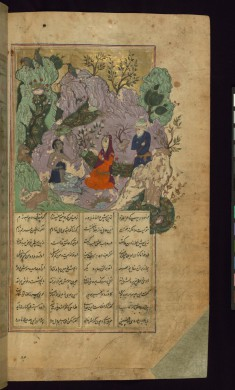Laylá and Majnun Meet in the Wilderness