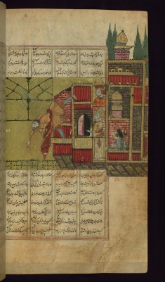 Nu'man, Father of Bahram Gur, Throws a Builder from the Roof of the Palace Khavarnaq