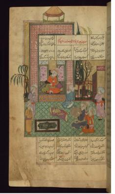 Bahram Gur Entertains Shidah, the Builder of the Seven Pavilions