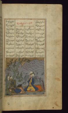 Two Quarreling Scholars