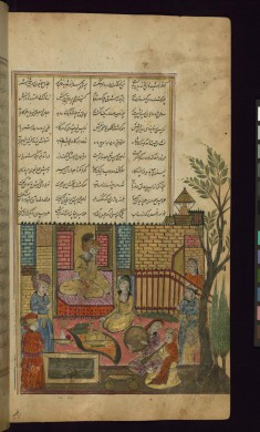Nushabah Entertained by Alexander the Great