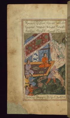 Khusraw Kills a Lion in the Presence of Shirin