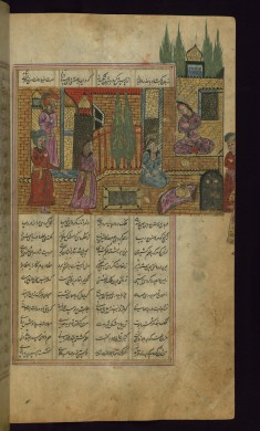 Courtiers at Khusraw's Palace