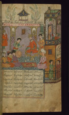 A Woman Offers Wine to Khusraw