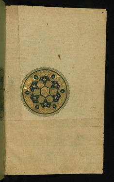 Illuminated Medallion with Table of Contents