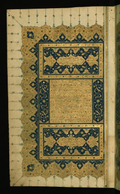 Illuminated Frontispiece with Verses in Honor of Sa'di