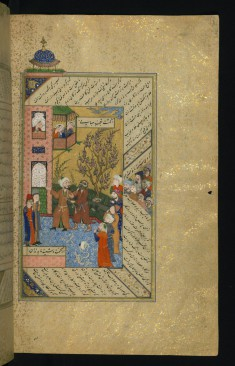 Sa'di and a Dervish Go to Settle their Quarrel Before a Judge