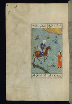 Darius, the Persian King, Meeting his Herdsman while Hunting