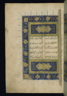 Double-page Illuminated Incipit