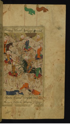 Nawfal Battles Laylá's Clan on Behalf of Majnun