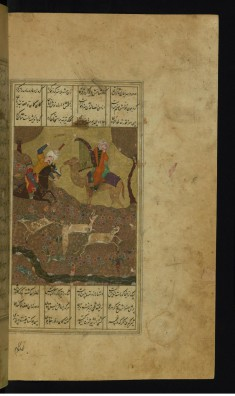 Bahram Gur Displays his Hunting Skills before Dilaram