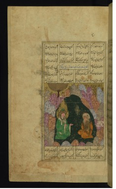 The Prophet Khizr Paying a Visit to a Pious Man