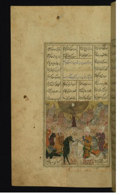 Khusraw Meets Shirin While Hunting