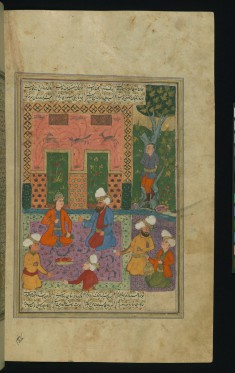 Buzurg Umid Tells Khusraw the Story of a King's Punishment of a Rude Messenger