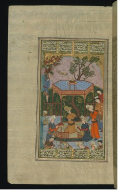 Majnun's Father Brings Him to His Family