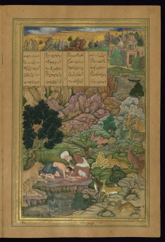 Majnun Is Visited in the Wilderness by His Father from the Khamsa (Quintet) of Amir Khusraw Dihlavi