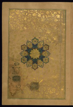 Illuminated Frontispiece with Shamsah