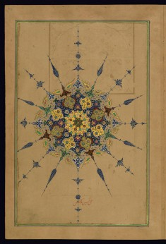 Illuminated Frontispiece from the Khamsa (Quintet) of Amir Khusraw Dihlavi