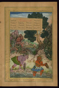 Two Demons Following the Order of King Solomon from the Khamsa (Quintet) of Amir Khusraw Dihlavi