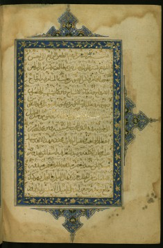 Illuminated Preface to the Fourth Book of the Collection of Poems (masnavi)