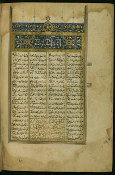 Incipit with Illuminated Titlepeice Introducing the Fourth Book of the Collection of Poems (masnavi)