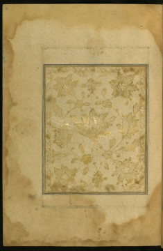 Finispiece of the First Book of the Collection of Poems (masnavi)