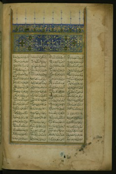 Incipit with Illuminated Titlepiece Introducing the Third Book of the Collection of Poems (masnavi)