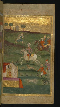 A Prince Returning from a Hunt and a Woman in a Pavilion