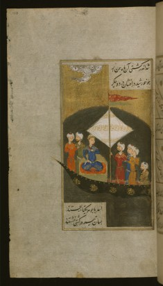 Mihr Sailing to India in Search of Mushtari